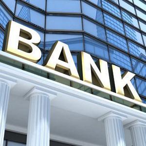 Банки Нижнеангарска