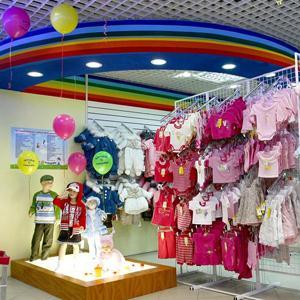 Детские магазины Нижнеангарска