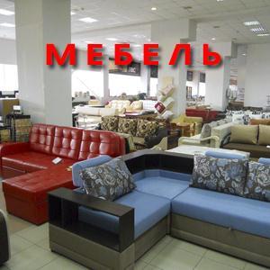 Магазины мебели Нижнеангарска