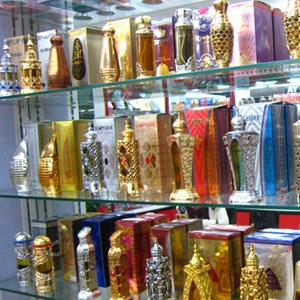 Парфюмерные магазины Нижнеангарска