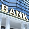 Банки в Нижнеангарске