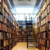 Библиотеки в Нижнеангарске