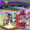 Детские магазины в Нижнеангарске