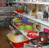 Магазины хозтоваров в Нижнеангарске